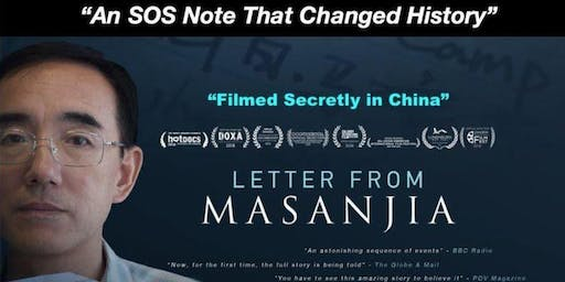 Free Documentary Screening -  A Letter from Masanjia