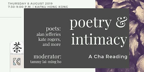 Poetry & Intimacy tickets