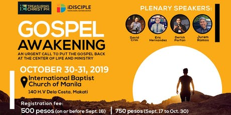 Gospel Awakening: 2019 Treasuring Christ Pastors Conference tickets