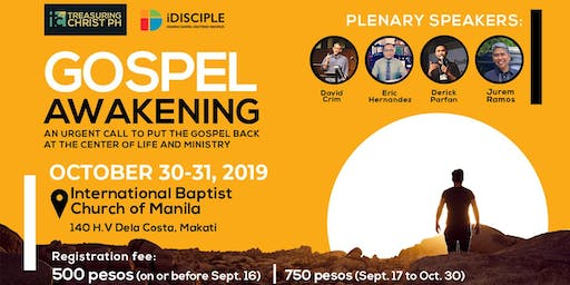 Gospel Awakening: 2019 Treasuring Christ Pastors Conference