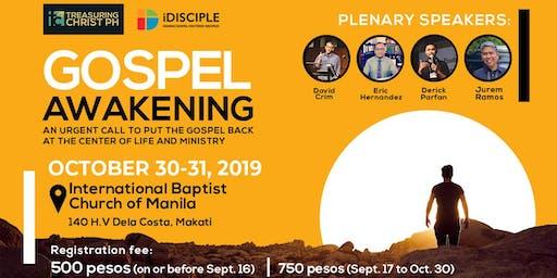 Gospel Awakening: 2019 Treasuring Christ Pastors Conference