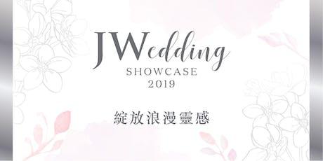JW瑰麗婚宴巡禮2019 tickets