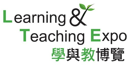 Learning and Teaching Expo 2019 學與教博覽2019