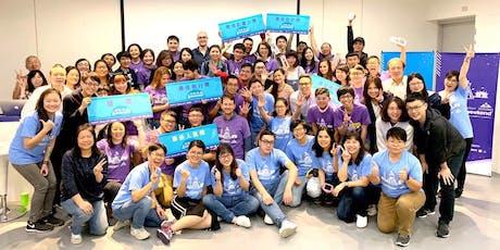 Techstars Startup Weekend Edu Taipei 2019 July 26-28 tickets