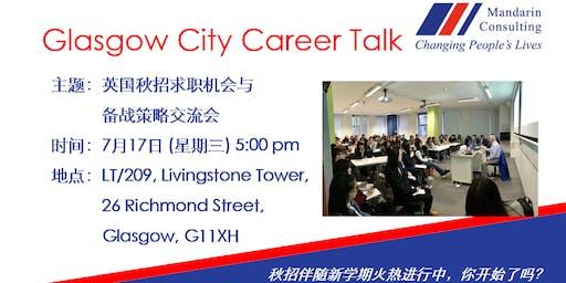 Mandarin Consulting Job Hunting Career Talk - Glasgow