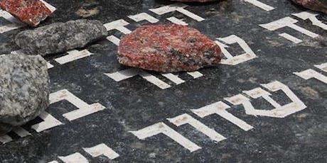 AMIA - Micro al Cementerio Comunitario de BERAZATEGUI  - Julio 2019 entradas