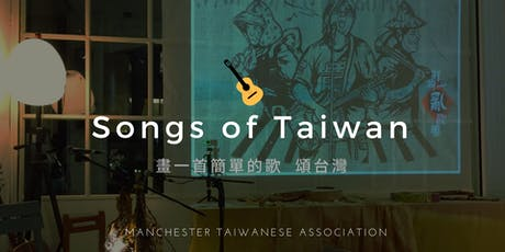 Songs of Taiwan: Yen Yung Neng @ Manchester Sandbar tickets