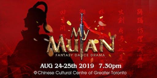 My Mulan Fantasy Dance Drama