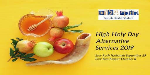 Temple Rodef Shalom High Holy Day Alternative Service Registration 2019