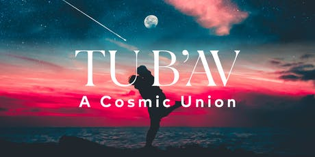 Tu B'Av: A Cosmic Union | with Monica Berg | Highland Park tickets