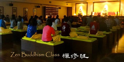 Guided Meditation at Dharma Jewel Monastery Atlanta
