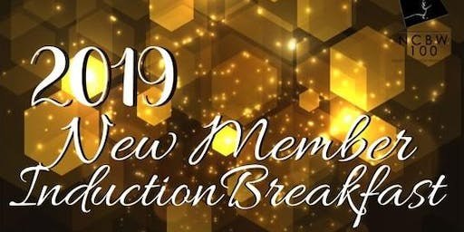 2019 Induction Ceromony Breakfast