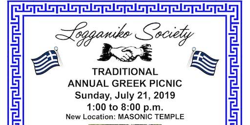 Traditional Greek Picnic - Logganiko Society
