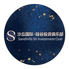 SandHills SV Investment Club 沙丘投资俱乐 logo