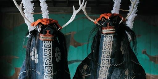 Deer Dance | Fantastic Folk Traditions from Japan