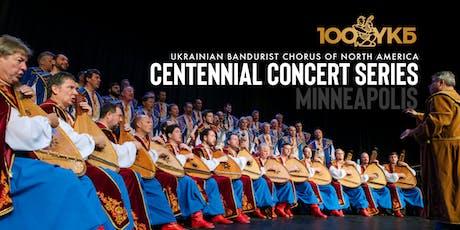UBC Centennial Concert - Minneapolis tickets