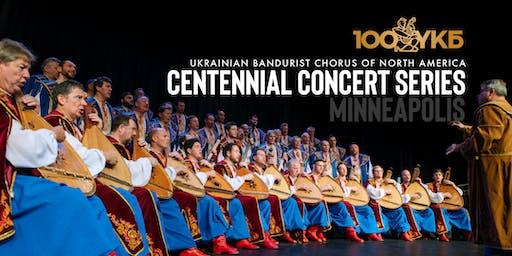 UBC Centennial Concert - Minneapolis