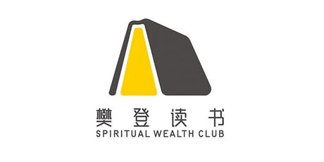 樊登读书-晨曦《AI未来》Talk and book sharing tickets