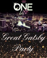 The Great Gatsby Meet and Greet Party