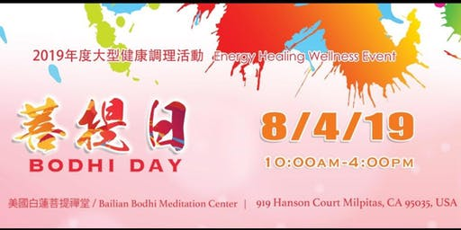 Free Bodhi Day and Energy Healing wellness event