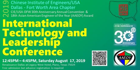 2019 CIE/USA-DFW and AAEOY International Technology & Leadership Conference tickets