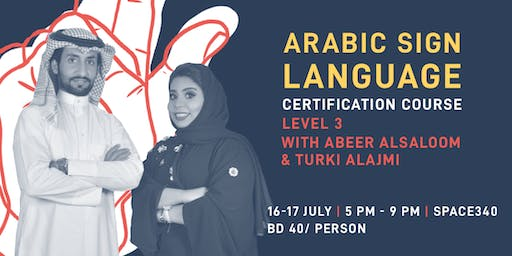 Arabic Sign Language Certification Course (Level 3)