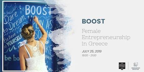 Boost Female Entrepreneurship in Greece Tickets