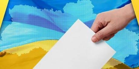 Вибори до верховної ради України billets