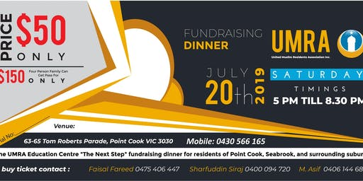 UMRA Education Centre Fundraising dinner