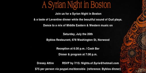 A Syrian Night in Boston
