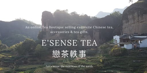 E'sense Tea @ Discovery Bay Sunday Market | 戀茶軼事:投入愉景灣市集
