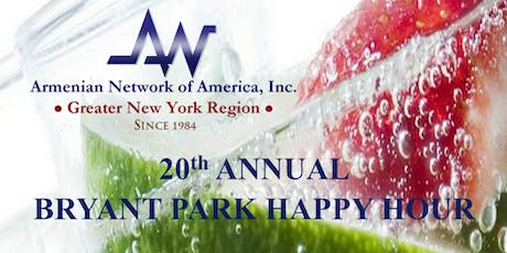 Armenian Network - GNY 2019 Bryant Park Summer Happy Hour tickets