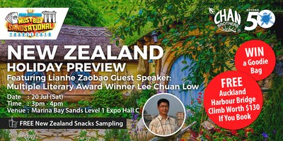 New Zealand Featuring Lianhe Zaobao Guest Speaker: Multiple Literary Award Winner Lee Chuan Low