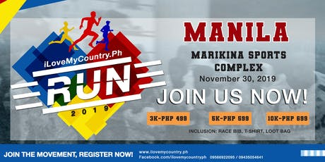 iLoveMyCountry.Ph RUN 2019 tickets