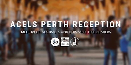 Australia-China Emerging Leaders Summit Reception tickets