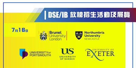 英國大學 Portsmouth, Sussex, Exeter, Brunel 面試日 tickets