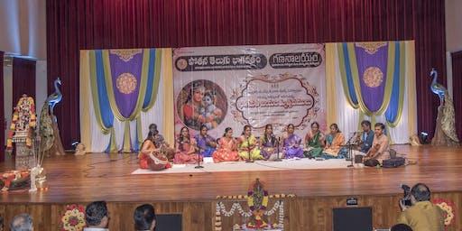 భాగవత జయంత్యుత్సవములు 2019, సింగపూర్
