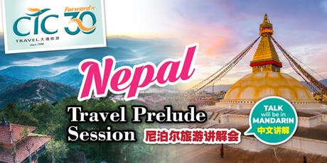 Nepal Travel Prelude tickets