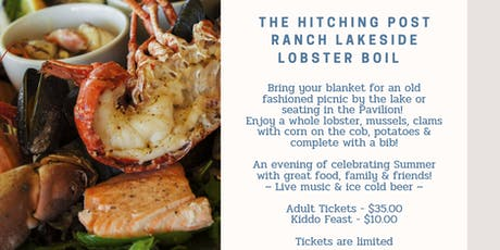 HPR 1st Annual Summer Lobster Boil tickets