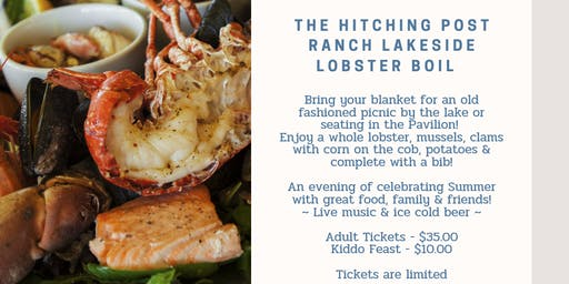 HPR 1st Annual Summer Lobster Boil