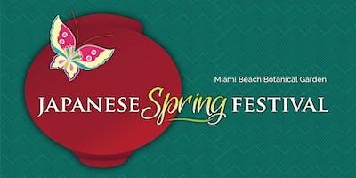 Annual Japanese Spring Festival