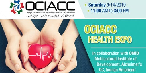 OCIACC 's2nd Annual Health Expo