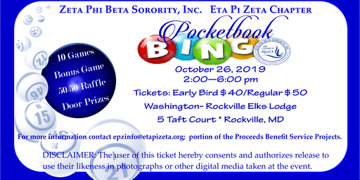 Zeta Phi Beta Sorority, Inc., Eta Pi Zeta Chapter presents Pocketbook Bingo