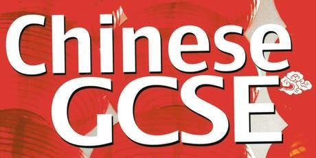 Mandarin Express GCSE - Summer Course tickets