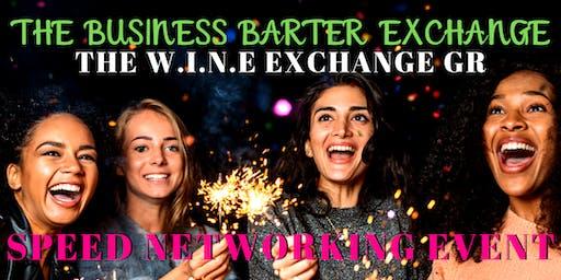 The Wine Exchange Grand Rapids: The Business Barter Exchange Speed Networking Mixer