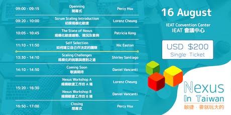 Nexus in Taiwan, 2019 tickets