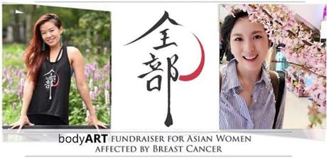 bodyART fundraiser class by Chun w/Monica tickets