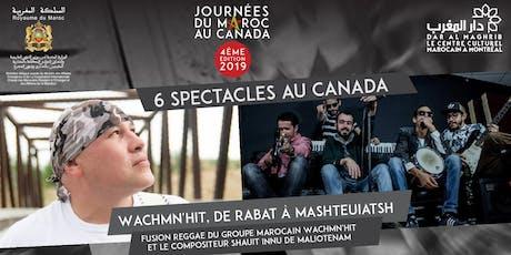 Spectacle de fusion reggae Gratuit à Dar Al Maghrib tickets