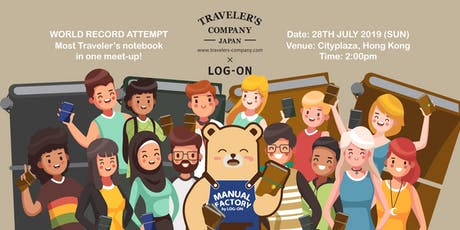 World Record Attempt:  Most Traveler's Notebooks in one meet-up! tickets
