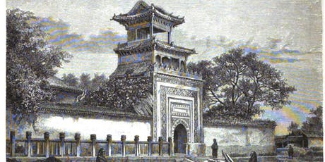 Inner Asian Islam in 18th-century Beijing tickets